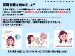 花粉症の治療5